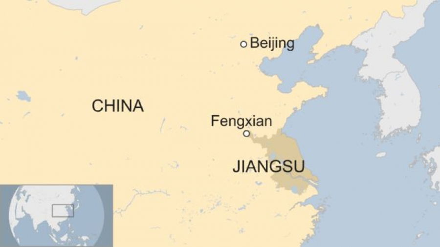 China nursery blast: 'Seven dead' in Jiangsu explosion