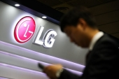 After Samsung's guidance miss, South Korea's LG warns profits likely fell 80 percent in fourth quarter